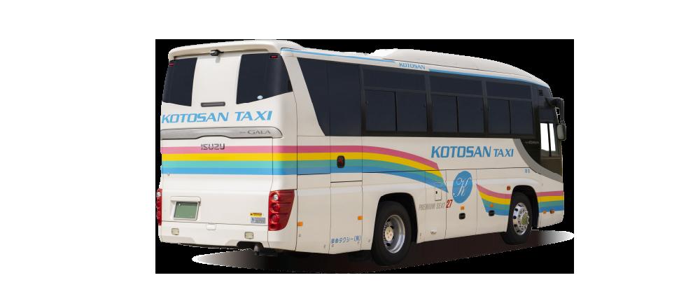 琴参タクシーバス 28シート02