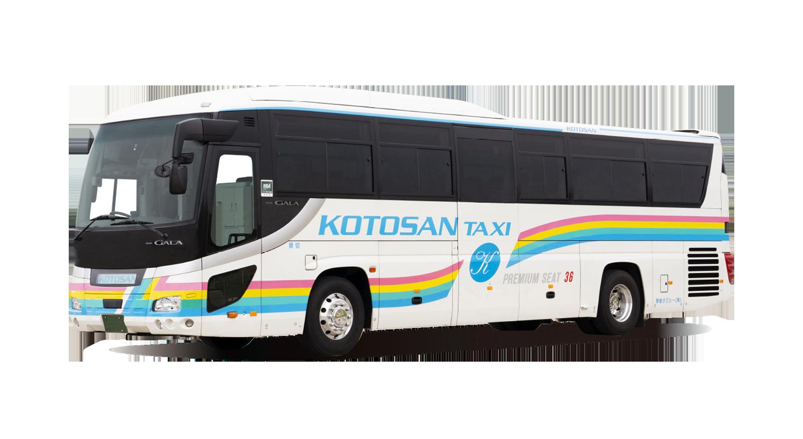 琴参タクシー バス 36シート01