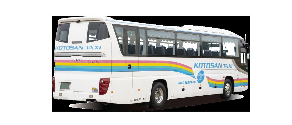 琴参タクシーバス バス 58シート02