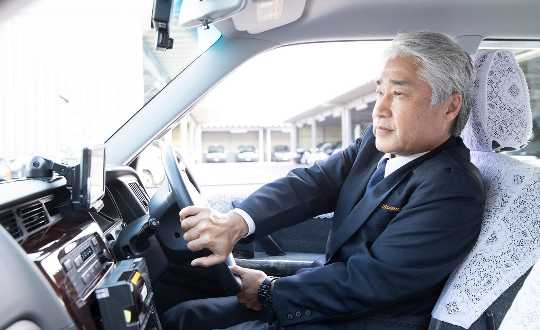 琴参タクシーデビュー